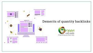 Demerits-of-quantity-backlinks